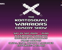 The Kontosouvli Warriors Comedy Show!